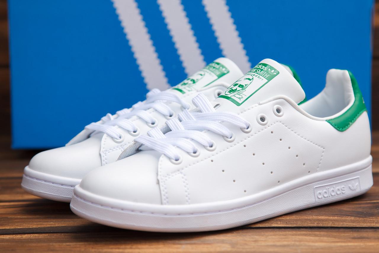 4b895e1311f8 Кроссовки женские Adidas Stan Smit 30111 адидас Реплика - Интернет-магазин  «Детки».
