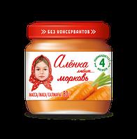 "Пюре Овощное, ТМ""Алёнка любит"", Морковь, 80г, от 4 мес."