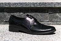 Стильні туфлі чоловічі з натуральної шкіри - обирай якісне взуття! d3999d690f39e