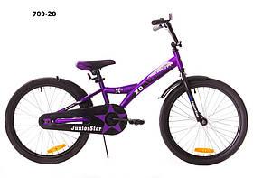 """Велосипед Starter JuniorStar 20"""" фиолетовый"""