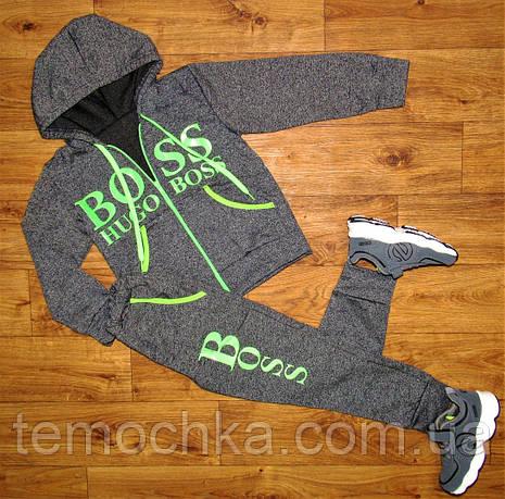 Спорт костюмчик BOSS