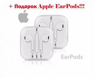 Наушники Apple iPhone 5 5S 4 4S 3S Ipod. Качество звука!