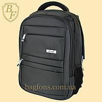 Рюкзак городской F-mall, школьный для старших классов 6066 серый