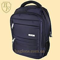Рюкзак городской F-mall, школьный для старших классов 6066 синий