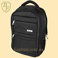 Рюкзак городской F-mall, школьный для старших классов 6066 черный