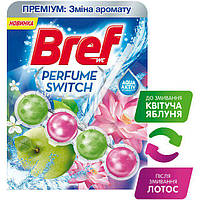 """Bref"" шарики яблоко-лотос 50 г"