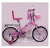 Детский велосипед Sigma Rueda 18 дюймов для девочки от 4 лет до 7 лет