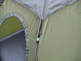 Палатка 2-х местная GreenCamp 1503, фото 3