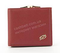 Женский удобный многофункциональный прочный вместительный кошелек TAILIAN art.T7177-013 бордовый, фото 1
