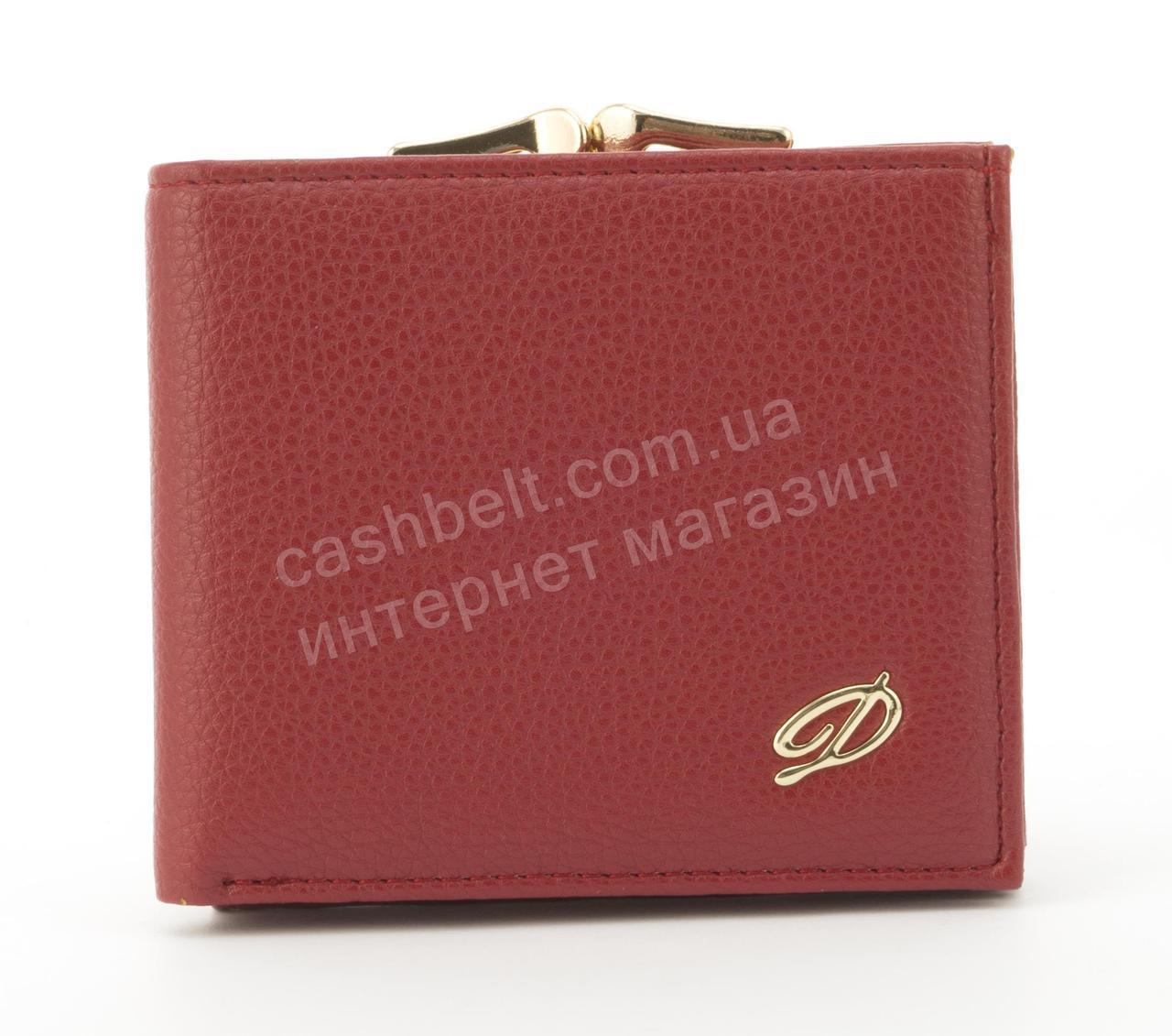 Женский удобный многофункциональный прочный вместительный кошелек TAILIAN art.T7177-013 бордовый