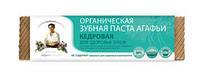 """Органическая зубная паста """"Кедровая"""" 75 мл"""