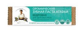 """Органічна зубна паста """"Кедрова"""" 75 мл"""