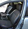 Чехлы для Mazda6 1 поколение, фото 2