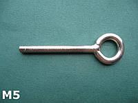 Нержавеющее кольцо талрепа с правой резьбой М 5