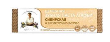 """Целебная зубная паста """"Сибирская"""", 75г"""