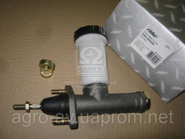 Цилиндр сцепл. главн. (3302-1602290) ГАЗ 3302 (RIDER)