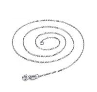 Серебряная цепочка стерлинговое серебро 925 пробы (код 1053) 8274bc070fc6b