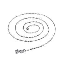 Серебряная цепочка стерлинговое серебро 925 пробы (код 1053)