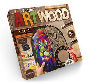 """Набір креативного творчості """"ARTWOOD настінні годинники"""" випилювання лобзиком"""
