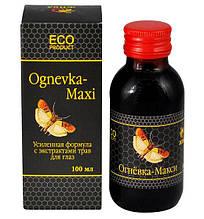 Ognevka Maxi краплі для зору і очей