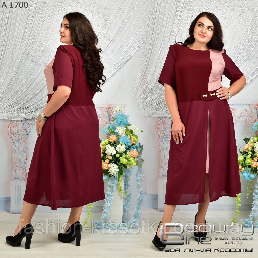 Ошатне плаття трикотаж масло і креп шифон збільшених розмірів