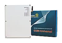 ППК GSM-Universal