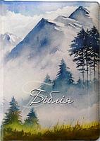 Біблія 055 zti гори, застібка, індекси (артикул 10557_1)