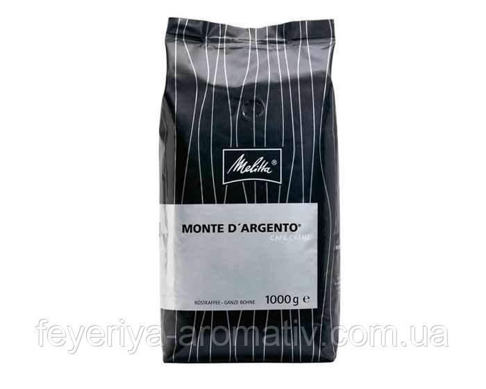 Кофе в зернах Melitta Monte d`argento cafe creme, 1кг (Германия)