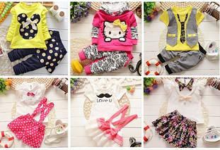 Детские комплекты одежды