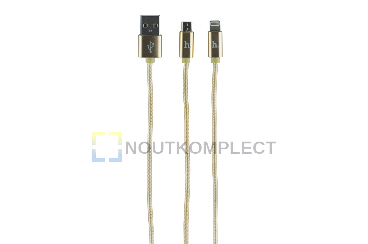 Кабель Lightning+Micro-USB Hoco - X2 1 м Gold