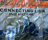 Цепь А-AXE24307 тр-р axe17466 (3шт / 24пл) HD CHAIN ASSY axe17889 цепи AH228592 в Украине AH229894, фото 9