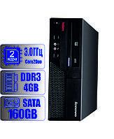 Системный блок Lenovo  2-ядра 3.00GHz/4Gb-DDR3/160Gb
