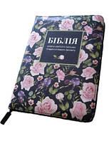 Біблія 055 zti рожеві квіти (артикул 10557_2)