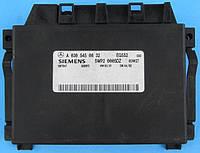 Блок управления АКПП Mercedes Vito W639 2.2 Cdi OM651 2010-2014 гг