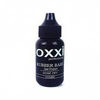 База для ногтей каучуковая OXXI 30 мл