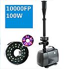 Насос с фонтаном и подсветкой AquaFall LED-10000FP 6500l/h 100W, фото 3
