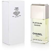 Тестер. Мужская туалетная вода Chanel Egoiste Platinum (Шанель Эгоист Платинум) 100 мл (без крышечки).