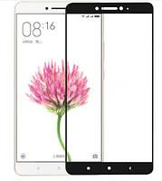 Защитное стекло 2.5 D для Xiaomi Mi Max