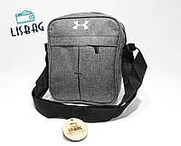 Мужская спортивная сумка мессенджер-планшетка-барсетка UNDER ARMOUR реплика люкс качества светло-серая