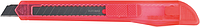 Нож канцелярский Buromax 9мм. (BM.4631)