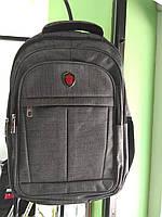 Стильный и практичный рюкзак Shuerbei