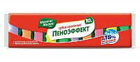 Губка кухонная Мелочи Жизни 10 шт