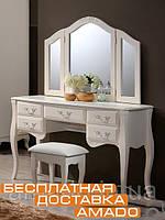 Будуарный стол + зеркало + пуф Богемия (античный белый) Domini