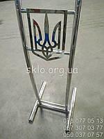 Трибуна с гербом Украины, фото 1