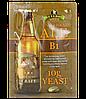 Сухие пивоваренные дрожжи Bulldog Universal ALE B1