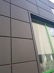Изготовление фасадных панелей