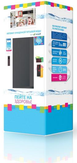 Автоматы воды - De-Wash