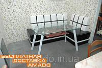 Стол обеденный стеклянный Вегас прозрачный120*70