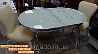 Стол обеденный стеклянный  (раскладной)ТВ042бежевый120/150*75*75, фото 1