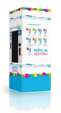 Автомати води - De-Wash 250 літрів в годину